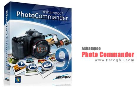 مدیریت و ویرایش حرفه ایی تصاویر با نرم افزار Ashampoo Photo Commander