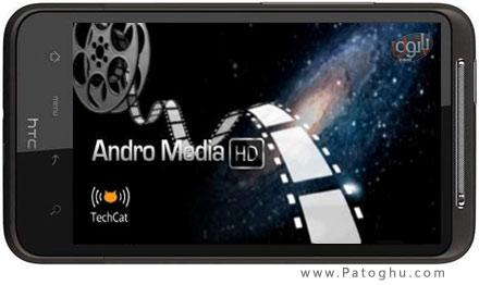ویرایش فیلم ها در آندروید با AndroMedia Video Editor v 1.4