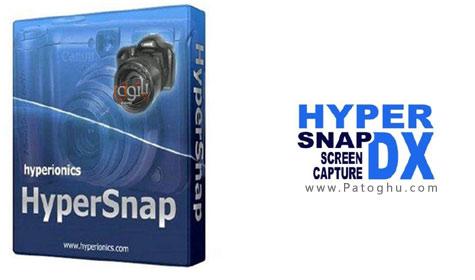 دانلود نرم افزار تصویر برداری از صفحه نمایش کامپیوتر - HyperSnap 7.10