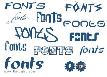 دانلود 25 فونت زیبای انگلیسی - Download 25 Beautiful Fonts