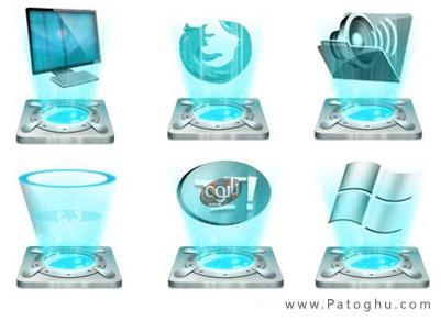 دانلود مجموعه ای از 145 آیکون جدید و کریستالی - Cristal Intense Icons Pack