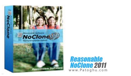 جستجو و حذف فایل های تکراری با Reasonable NoClone 2011 v5.1.2.0
