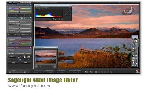 ویرایش سریع و حرفه ای تصاویر با Sagelight 48bit Image Editor v4.1
