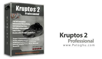 رمزگذاری سریع و حرفه ای فایل ها با Kruptos 2 Professional v3.0.0.13