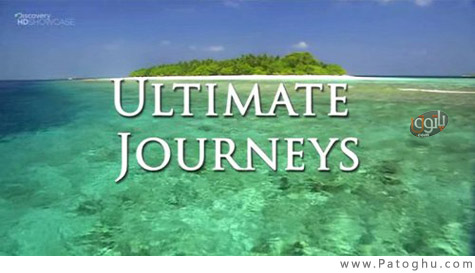 دانلود مستند شگفتی های مالدیو Ultimate Journeys: Maldives