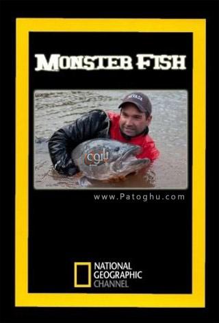 دانلود مستند مارماهی غول پیکر National Geographic - Monster Fish: Giant Eels