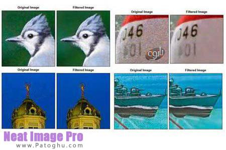 گرفتن نویز تصاویر با Neat Image 6.0 Pro (قابل حمل)