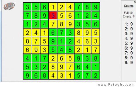 دانلود بازی کم حجم و فکری سودوکو SadMan Sudoku 3.8