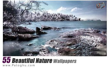 55 والپیپر با کیفیت و متنوع از طبیعت - Best Nature HQ Wallpapers