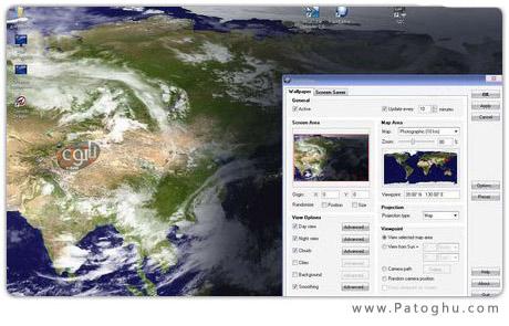 اسکین سیور زیبا و جالب DeskSoft EarthView 3.13.3 (قابل حمل)