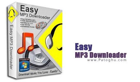 دانلود راحت فایلهای MP3 با Easy MP3 Downloader v4.3.1.6