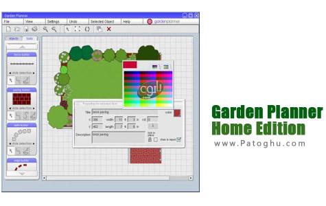 طراحی آسان فضای سبز با Garden Planner Home Edition 2.5.0.10