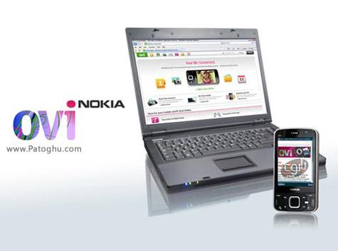 مدیریت قدرتمند گوشی های نوکیا با Nokia Ovi Suite 3.1.1.80