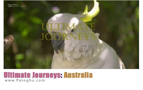 دانلود مستند شگفتی های استرالیا Ultimate Journeys: Australia