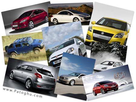 مجموعه ای زیبا و دیدنی از 55 عکس ماشین - Cars HD Wallpapers