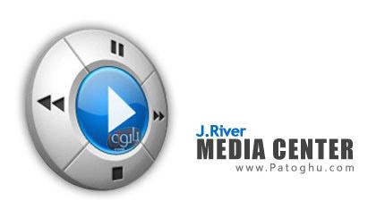 دانلود پلیر قدرتمند و همه کاره J. River Media Center 18.0.74