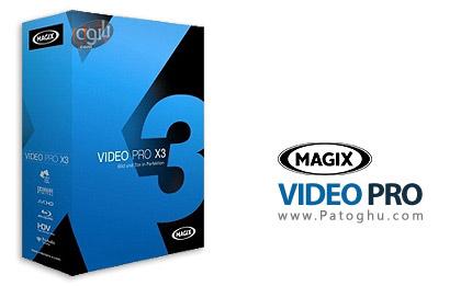 ویرایش حرفه ای ویدئو با MAGIX Video Pro X3 v10.0.12.2