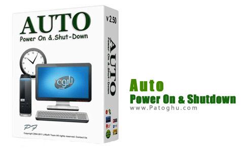 خاموش و روشن شدن خودکار رایانه Auto Power-on Shut-down 2.50