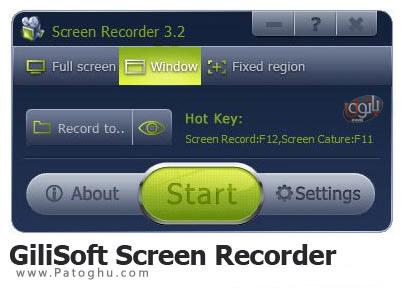 ضبط فیلم از صفخه ی نمایش GiliSoft Screen Recorder 3.2