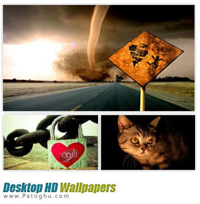 دانلود 80 تصویر زیبا و جدید برای دسکتاپ - Best HD Wallpapers For Desktop