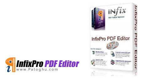 ویرایش متن فایل های PDF با InfixPro PDF Editor 5.03