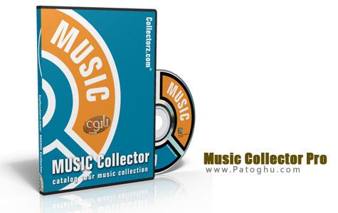 سازماندهی آهنگ های کامپیوتر با Music Collector Pro v9.3.3
