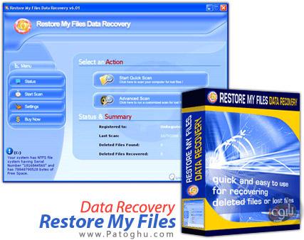 بازیابی اطلاعات مختلف Restore My Files Data Recovery v6.01 Final