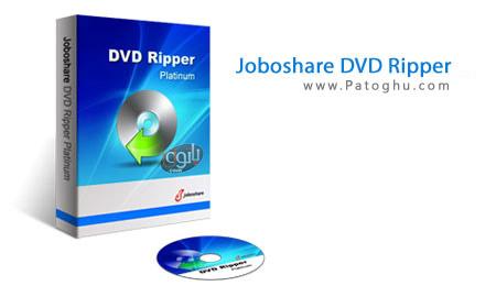 تبدیل دی وی دی به سایر فرمت های با Joboshare DVD Ripper Platinum v3.2.6.12.30