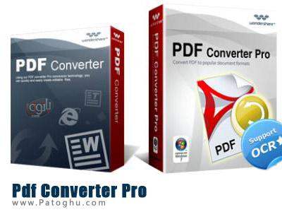 تبدیل فایل PDF به ورد با Wondershare PDF to Word 3.1.0.3