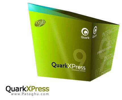دانلود نرم افزار قدرتمند طراحی QuarkXPress v9.0.1.0 Multilingual