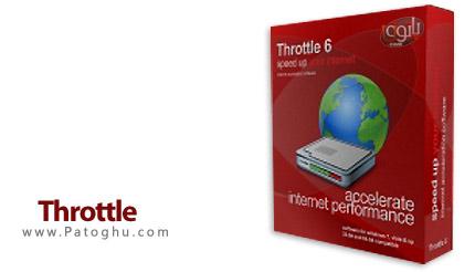 نرم افزار Throttle