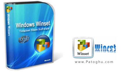 بهینه سازی مطمئن ویندور با Windows WinSet 2011.0.0.0