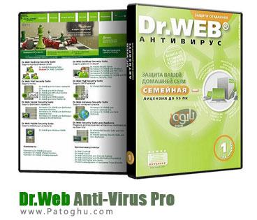 دانلود آنتی ویروس Dr.Web Anti-Virus Pro 6.00.1.08010 x86/x64