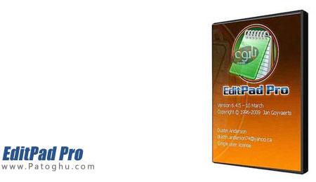 ویرایشگر قدرتمند متن ها EditPad Pro v7.0.4 Retail