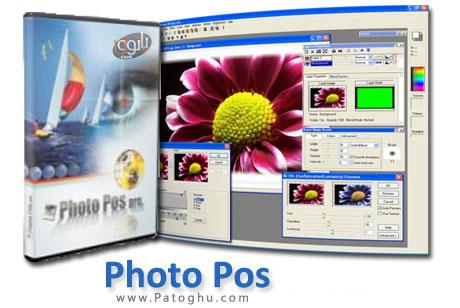 ویرایشگر حرفه ای عکس ها Photo Pos Pro 1.86 Photo Editor