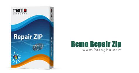 تعمیر فایل های زیپ با Remo Repair Zip v1.0.0.7