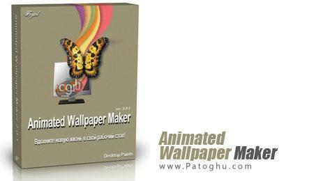 ساخت اسکین سیورهای متحرک با Animated Screensaver Maker 2.4.9