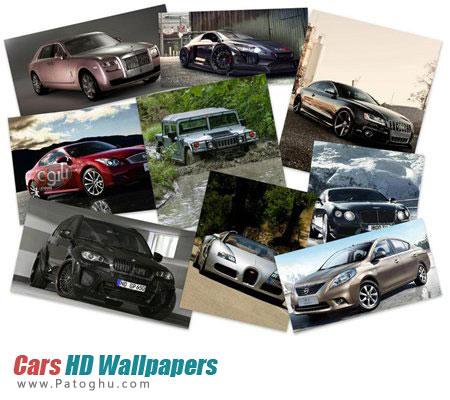 دانلود 55 تصویر زیبا با موضوع ماشین - Cars HD Wallpapers