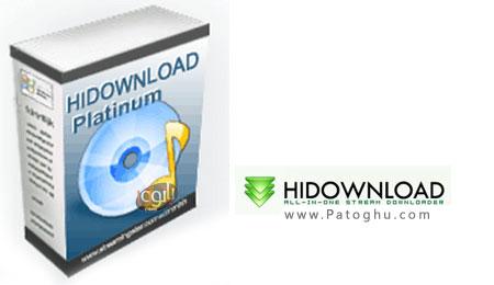 مدیریت فایل های دانلود با HiDownload Platinum 7.998