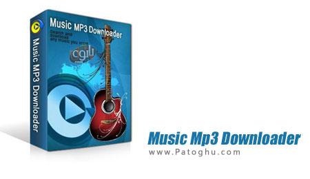 جستجو و دانلود فایل های MP3 با Music MP3 Downloader 5.3.2.2 (قابل حمل)
