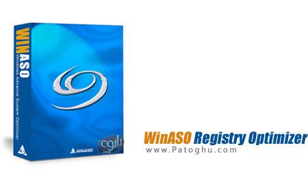 پاکسازی کامل رجستری ویندوز با WinASO Registry Optimizer v4.7.5