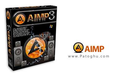 دانلود پلیر صوتی AIMP