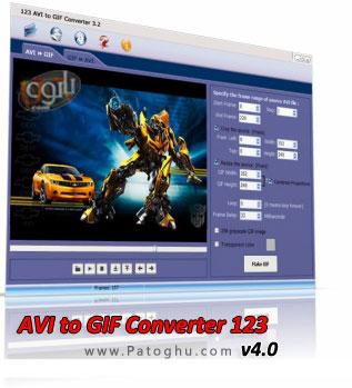 تبدیل فرمت های تصویری به GIF با 123 AVI to GIF Converter v4.0