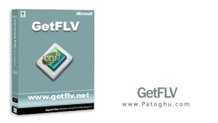 نرم افزار GetFLV Pro