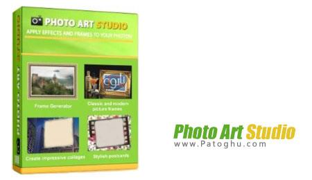 اضافه کردن قاب و افکت به عکس ها با AMS Software Photo Art Studio 3.35