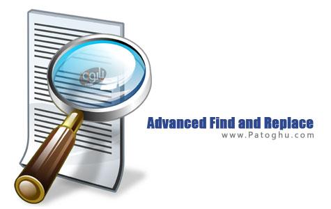 جستجو و جاسازی کلمات در متن با Advanced Find and Replace v6.3