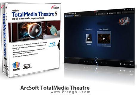 لذت دیدن فیلم های با کیفیت و سه بعدی با Arcsoft TotalMedia Theatre 5.0.1.114 Final