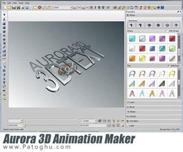 ساخت نوشته و لوگوهای سه بعدی با Aurora 3D Animation Maker v12.01291625