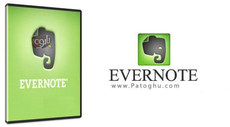 ذخیره سازی اطلاعات مختلف با EverNote 4.5.3.6131
