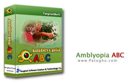 دانلود نرم افزار آموزشي کودکان Amblyopia ABC v2011.0.0.0